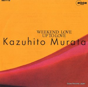 村田和人 - weekend love - MOON-714 (#s21179)