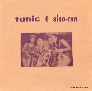 TUNIC - also ran - PUBE16
