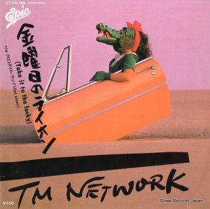 TMネットワーク - 金曜日のライオン - 07.5H-196