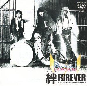 バウワウ - 絆forever - 10087-07