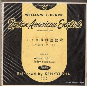 V/A - アメリカ口語教本(中級用レコード) - ER-2-3