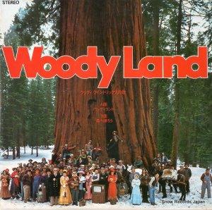 ランディ・ヴァン合唱団 - ウッディランド - AMS-255