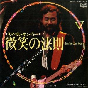 柳ジョージ - 微笑の法則 - BMA-1028