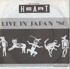 ハート - live in japan '86 - BRP-1014