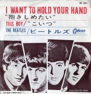 ザ・ビートルズ - 抱きしめたい - OR-1041