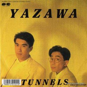 とんねるず - yazawa - 7A0864