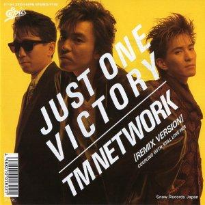 TMネットワーク - たったひとつの勝利(remix version) - 07.5H-3100