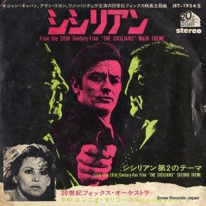 エンニオ・モリコーネ - 20世紀フォックス映画「シシリアン」主題曲 - JET-1954