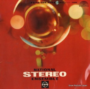 東京キューバン・ボーイズ - ナショナル超音響ステレオ 試聴用レコード - NDS-5