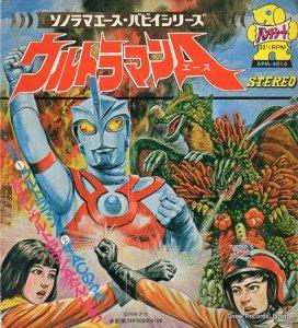 ハニー・ナイツ - ウルトラマンa - APM-4014