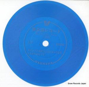 V/A - 英会話レコード - T2314