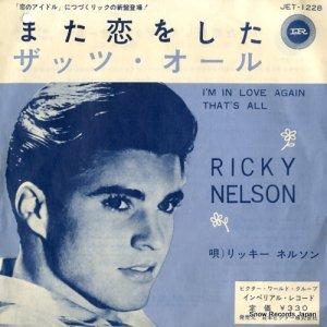 リッキー・ネルソン - また恋をした - JET-1228