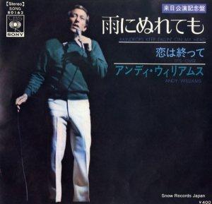 アンディ・ウィリアムス - 雨にぬれても - SONG80162