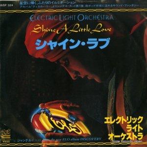 エレクトリック・ライト・オーケストラ - シャイン・ラブ - 06SP324