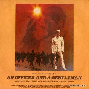 ジョー・コッカー - an officer and a gentleman - ?