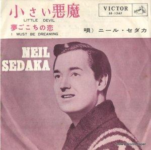 ニール・セダカ - 小さい悪魔 - SS-1267