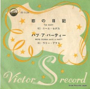 ニール・セダカ - 恋の日記 - SS-1126