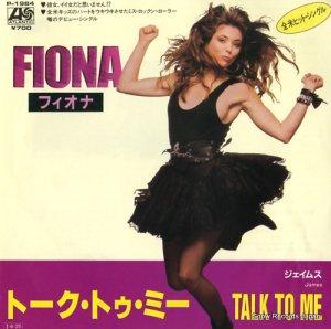 フィオナ - トーク・トゥ・ミー - P-1984