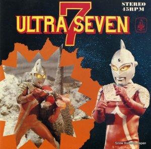 子門真人 - ultra seven theme - TSU-100