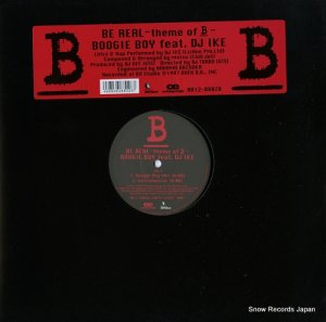BOOGIE BOY FEAT. DJ IKE - be real - theme of b - RR12-88028