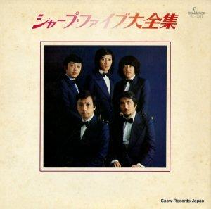 井上宗孝とシャープ・ファイヴ - シャープ・ファイブ大全集 - TL-1031