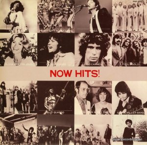 V/A - now hits! - PRP-8067