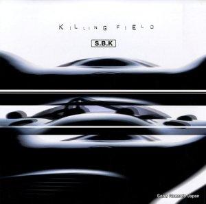スケボーキング - killing field - VB-0038/39