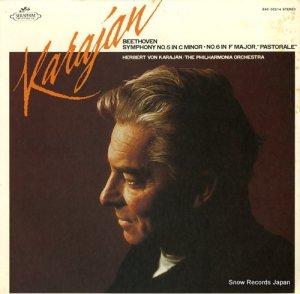 ヘルベルト・フォン・カラヤン - ベートーヴェン:交響曲第5番ハ短調作品67「運命」 - EAC-30214