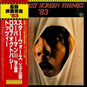 V/A - 最新映画音楽'83 - K28P-4108