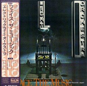 エレクトリック・ライト・オーケストラ - フェイス・ザ・ミュージック - MP2545