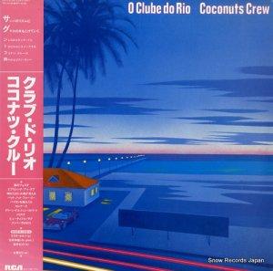 ココナツ・クルー - クラブ・ド・リオ - RPL-8238