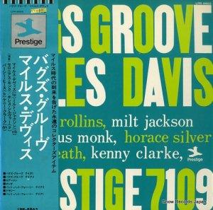 マイルス・デイビス - バグズ・グルーヴ - LPR-8865