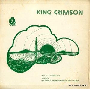 キング・クリムゾン - texas hall arlington - KC3010 / 4240