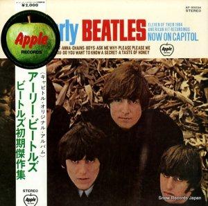 ザ・ビートルズ - アーリー・ビートルズ - AP-80034