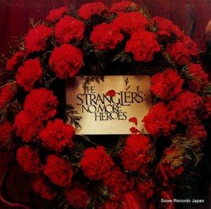 ストラングラーズ - no more heroes - UAG30200
