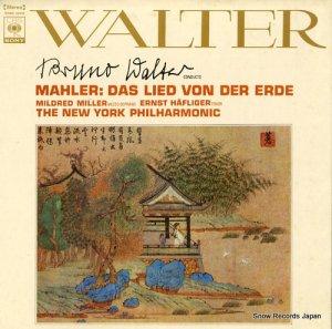 ブルーノ・ワルター - マーラー:「大地の歌」 - SONC10118
