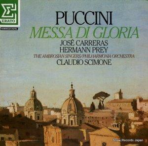 クラウディオ・シモーネ - puccini; messa di gloria - NUM75090