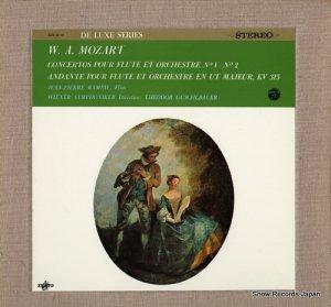 ジャン=ピエール・ランパル - モーツァルト:フルート協奏曲第1番、第2番 - DX-8-R