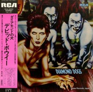 デビッド・ボウイ - ダイアモンドの犬 - RCA-6230