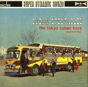 見砂直照と東京キューバン・ボーイズ - キューバン・スペクタクルス - SDS1
