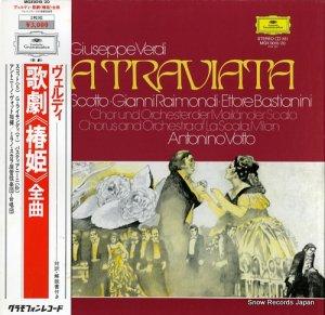 アントニーノ・ヴォットー - ヴェルディ:歌劇「椿姫」全曲 - MGX9019/20