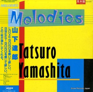 山下達郎 - melodies - MOON-28008