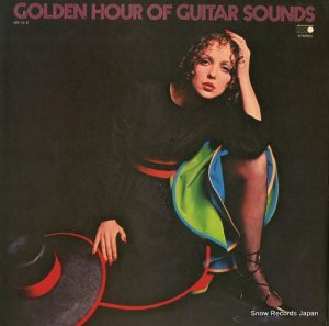 ヨルゲン・イングマン - ギター音楽で1時間 - GH-12-E