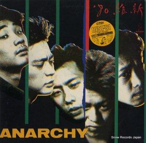 アナーキー - '80 維新 - VIH-28017