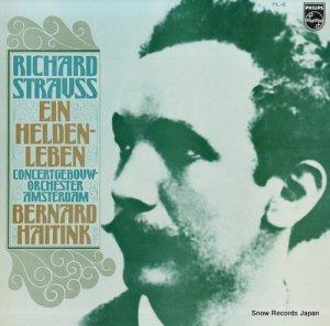 ベルナルト・ハイティンク - リヒャルト・シュトラウス:交響詩「英雄の生涯」 - PL-6