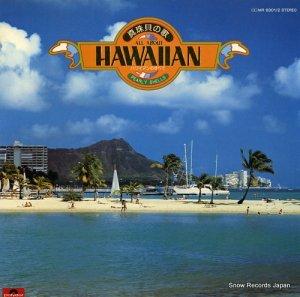 山口軍一とルアナ・ハワイアンズ - ハワイアンのすべて/真珠貝の歌 - MR8301/2