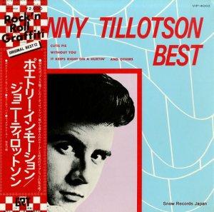 ジョニー・ティロットソン - ポエトリー・イン・モーション - VIP-4002