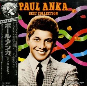 ポール・アンカ - ベスト・コレクション - 15AP201