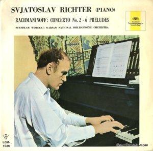 スヴャトスラフ・リヒテル - ラフマニノフ:ピアノ協奏曲第二番、六つの前奏曲 - LGM-1026