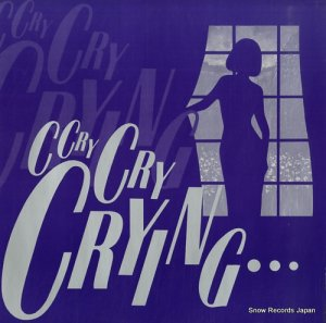 V/A - cry cry crying - KENT030